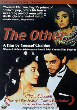 L'autre = The other