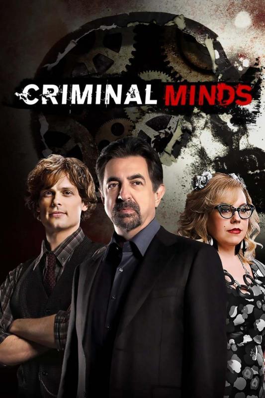 Criminal minds. The final season.