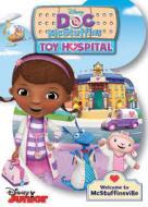 Doc McStuffins. Toy Hospital