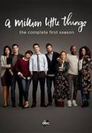 A million little things. The complete first season