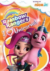Rainbow rangers. I [heart] unicorns!