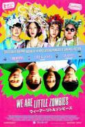 ウィーアーリトルゾンビーズ = We are little zombies / Uī ā ritoru zonbīzu = We are little zombies