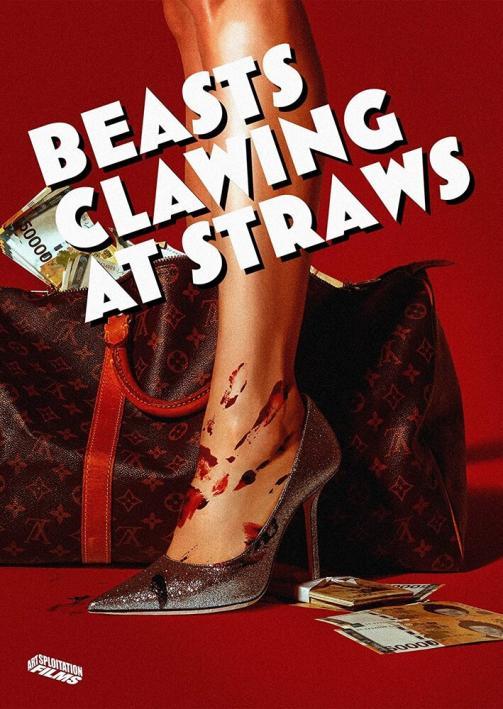 지푸라기라도 잡고 싶은 짐승들 = Beasts clawing at straws / Chip'uragirado chapko sip ŭn chimsŭngdŭl = Beasts clawing at straws