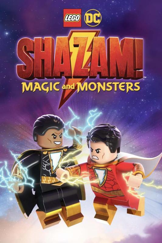 Lego DC Shazam! Magic and monsters