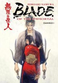 Blade of the immortal. Omnibus 1