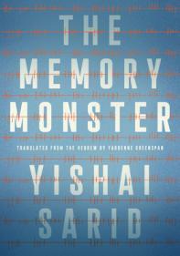 The memory monster : a novel