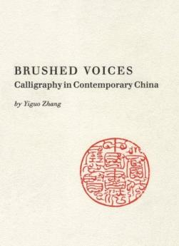 Brushed voices : calligraphy in contemporary China