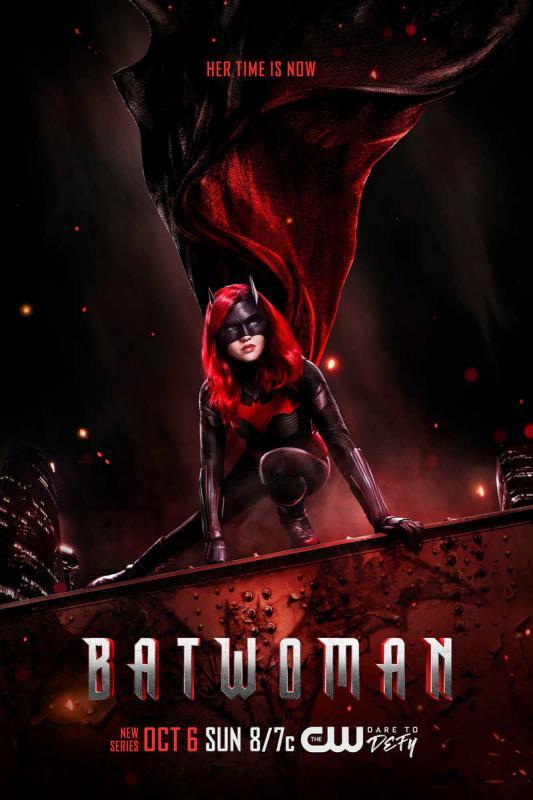 Batwoman complete first season