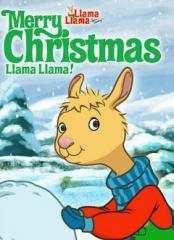 Llama Llama. Merry Christmas Llama Llama!.