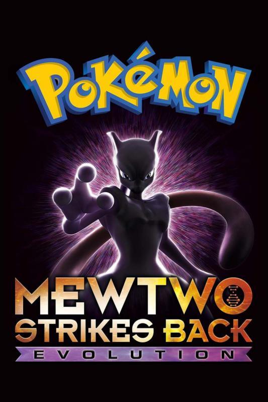 Pokemon. Mewtwo strikes back, Evolution.