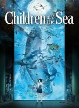 Kiju no kodomo = Children of the sea